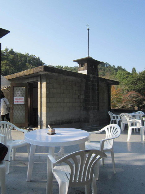 栗原邸(旧鶴巻邸)