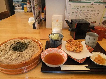 蕎麦:道の駅・きりら坂下【岐阜】 かきあげざるそば
