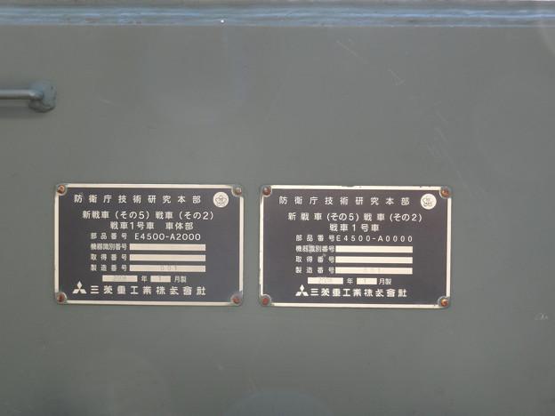 DSC03159