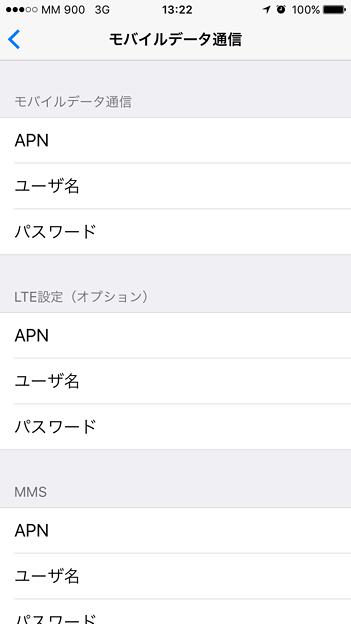 iphone (2)