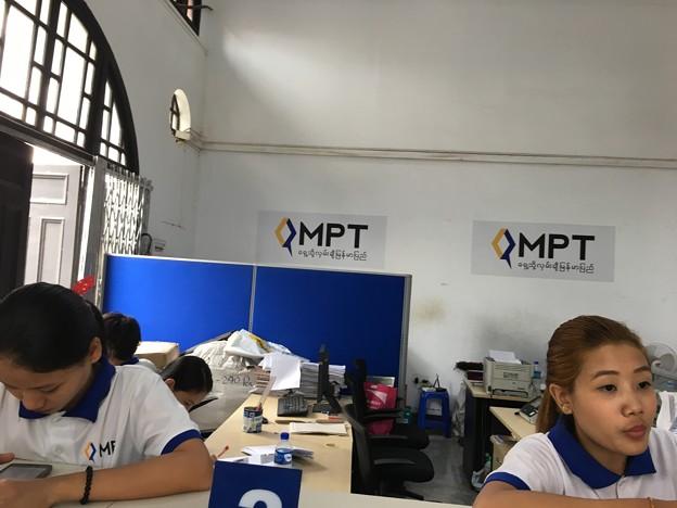 MPT Office (2)