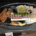 セブンイレブンの総菜 (3)