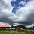 青い空と奇妙な雲な天気 (1)