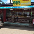 写真: ミャワディの市場 (6)