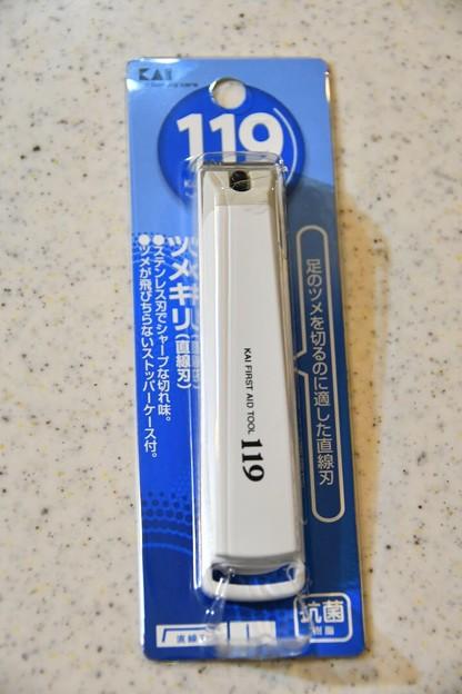 20111120爪切り(直線型)1
