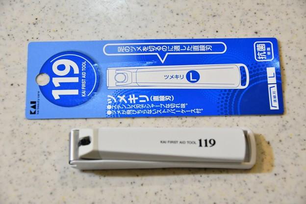 20111120爪切り(直線型)3