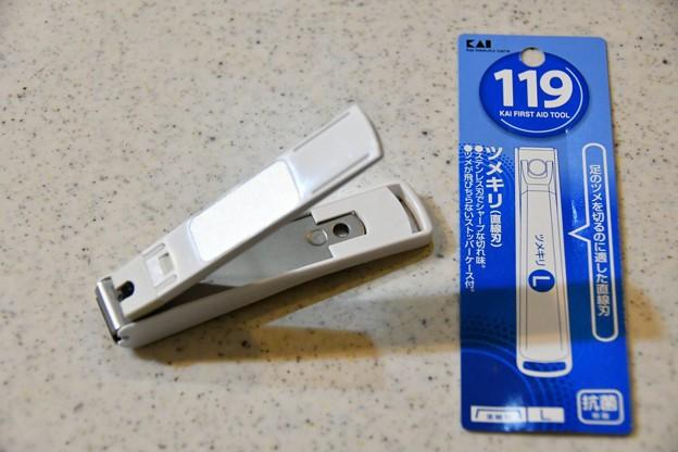 20111120爪切り(直線型)4