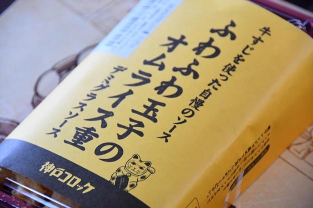 0180119夕食2DSC_1882