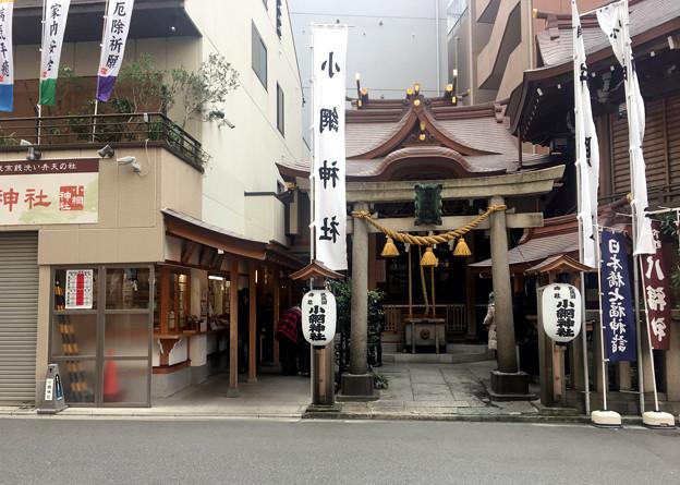 小網神社 東京都中央区