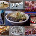 第28回酒田日本海寒鱈まつり