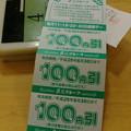 NikonikoOmuriceYoshiduTaihei03