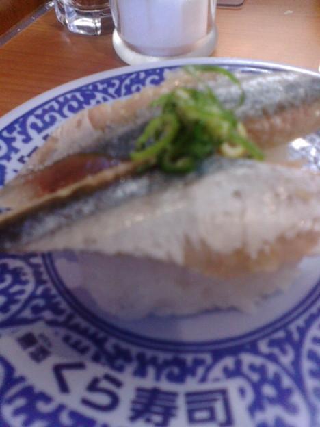 KuraTokaiArao03