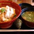 Photos: KatsusatoHigashiura03