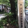 MikuOsamuIsao02