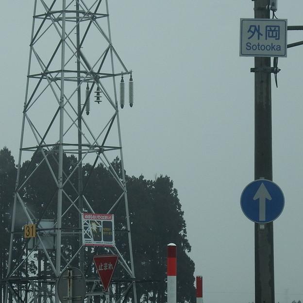 気になる碍子と交通標識ほか