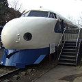 Photos: 青梅鉄道公園 022