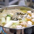 写真: 鍋