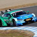#77 Audi Sport Team Phoenix