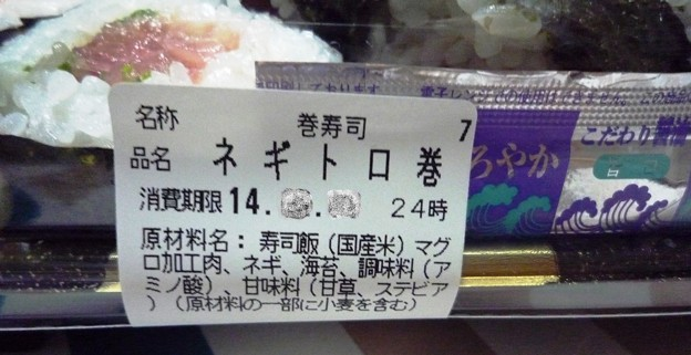 大丸東京 ひらしま10