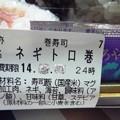 Photos: 大丸東京 ひらしま10