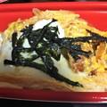 Photos: 松のや