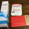 写真: 門真試験場で献血