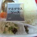 Photos: 風邪引いてお弁当