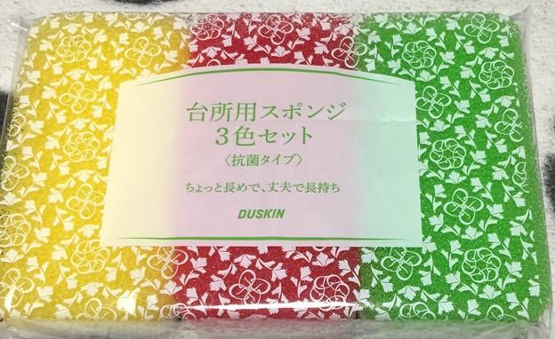 ダスキン 台所用スポンジ