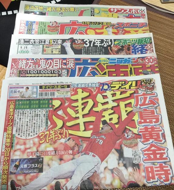 大阪でこんな新聞見れるなんて!