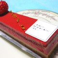 サダハル・アオキのケーキ3