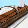サダハル・アオキのケーキ5