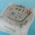 中村藤吉*シフォンケーキ(抹茶)1
