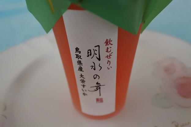 写真: 源吉兆庵*明水の舞・大栄すいか6
