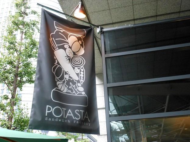 ポタスタ・東京国際フォーラム店6