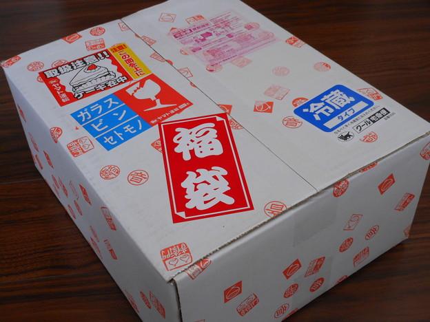 2018*足立音衛門・1万円の福袋1