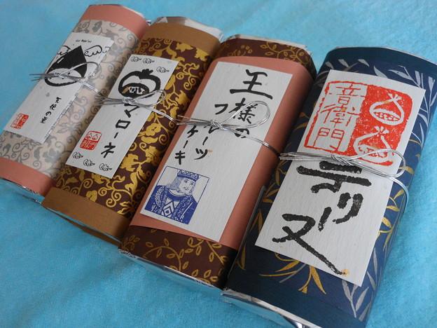 2018*足立音衛門・1万円の福袋4