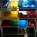 2.子供用おもちゃ整理棚 $18