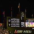 写真: 5月17日の試合結果