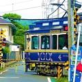 江ノ電@由比ヶ浜駅