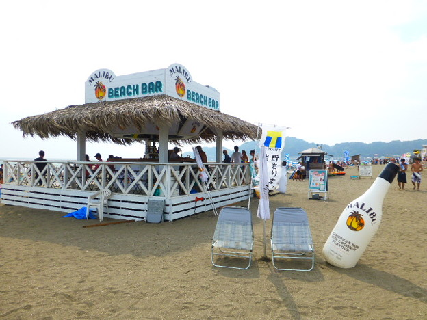 Photos: MALIBU BEACH BAR