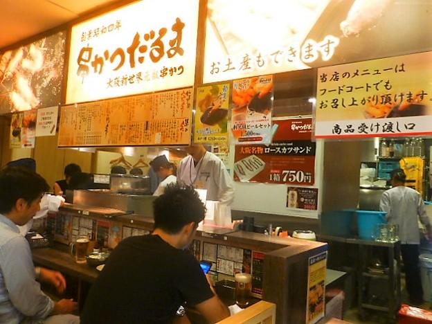 写真: ただいま大阪~