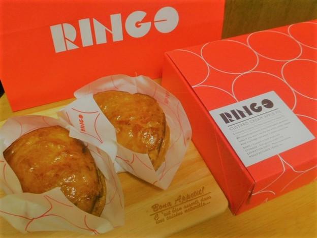 RINGOの焼きたてカスタードアップルパイ