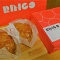 Photos: RINGOの焼きたてカスタードアップルパイ