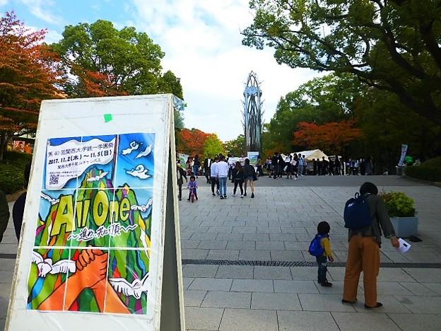 第40回目を迎える関西大学統一学園祭