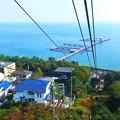 Photos: 須磨浦ロープウェイからの景観