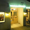 PATISSERIE TOOTH TOOTH Sea Side Cafe