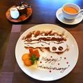Photos: 竹田城跡をデザインした小菓子