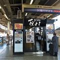Photos: 名古屋名物 きしめん