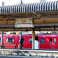 Photos: 名鉄犬山駅