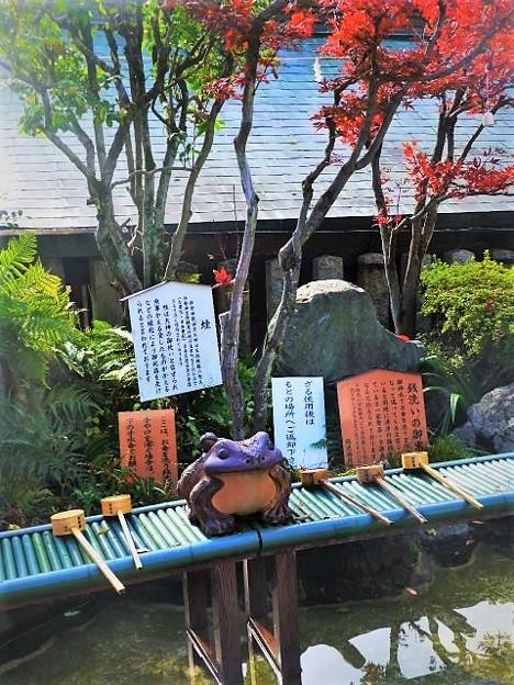 銭洗い稲荷神社